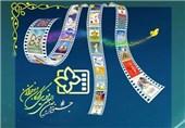 اکران فیلمهای جشنواره کودک در مراکز کانون پرورش فکری کودکان و نوجوانان اصفهان