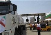 Iran's Humanitarian Aid Delivered to Iraqi Kurds