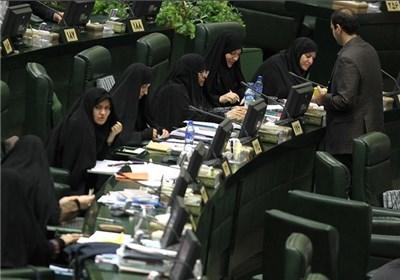 جزئیات طرح افزایش تعداد نمایندگان مجلس
