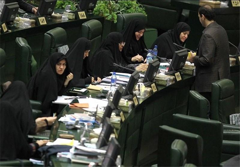 جزئیات طرح افزایش تعداد نمایندگان زن در مجلس