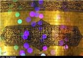 نصب 3 نقاشی به مناسبت نیمه شعبان در حرم مطهر امام رضا(ع)+عکس