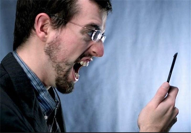 موبایل - مجید - تلفن همراه - اختلال