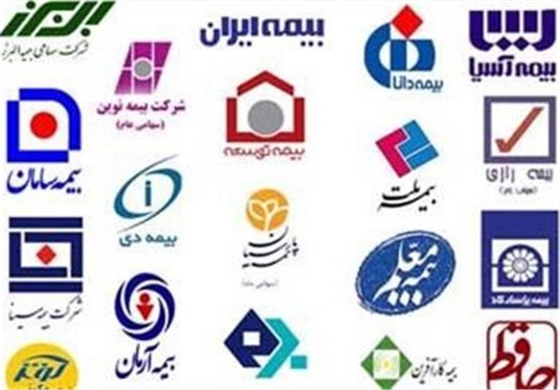 دعوای بیمه مرکزی و وزارت بهداشت بالا گرفت+سند