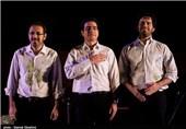 کنسرت همایون شجریان، سهراب و تهمورس پورناظری در تهران