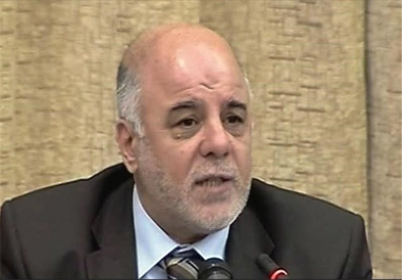 العبادی یمنع التظاهرات غیر المرخصة ویوعز بملاحقة المتجاوزین على الوزارات