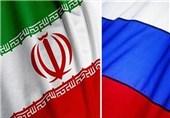ایران وروسیا تخططان لعقد اجتماع اقتصادی کبیر فی طهران