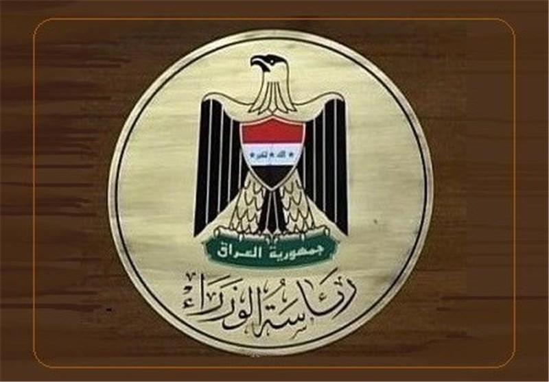 مجلس الوزراء العراقی یعقد اول اجتماع له برئاسة العبادی ویتخذ مجموعة من القرارات