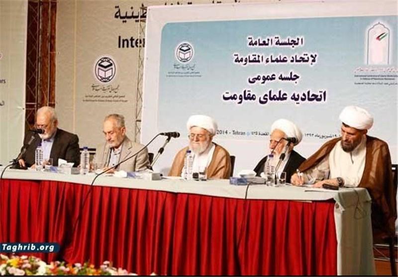 ایة الله التسخیری یؤکد ضرورة تاسیس اتحاد علماء المقاومة