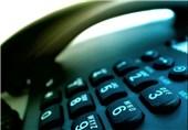 قبوض تلفن ثابت مخابرات را پرداخت کنید