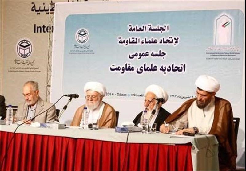 ایة الله التسخیری یؤکد على ضرورة تاسیس اتحاد علماء المقاومة