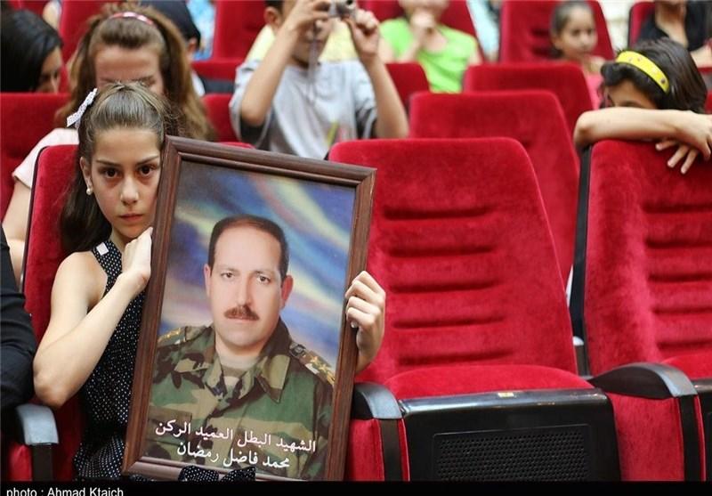 وزارة المصالحة السوریة تقیم حفلاً لتکریم أهالی الشهداء الذین قضوا دفاعاً عن الوطن