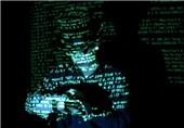 اعلام جایزه برای «جعل کدهای طرح رجیستری موبایل»