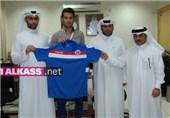 Iran's Masoud Shojaei Joins Qatar's Al-Shahania
