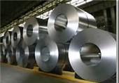 Iran's Steel Output Hits 15 Million Tons