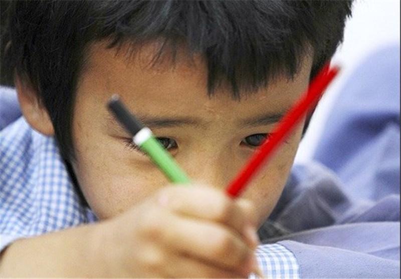 کودک مهاجر افغانستانی تحصیل