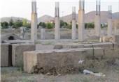 کتابخانه مرکزی زنجان