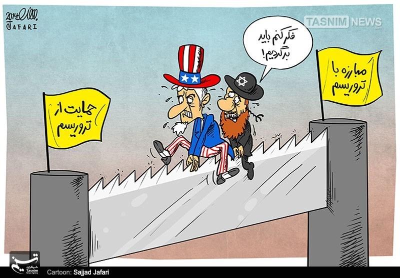 کاریکاتور/  دوراهی برخورد با تروریسم