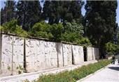 موزه پارس 2