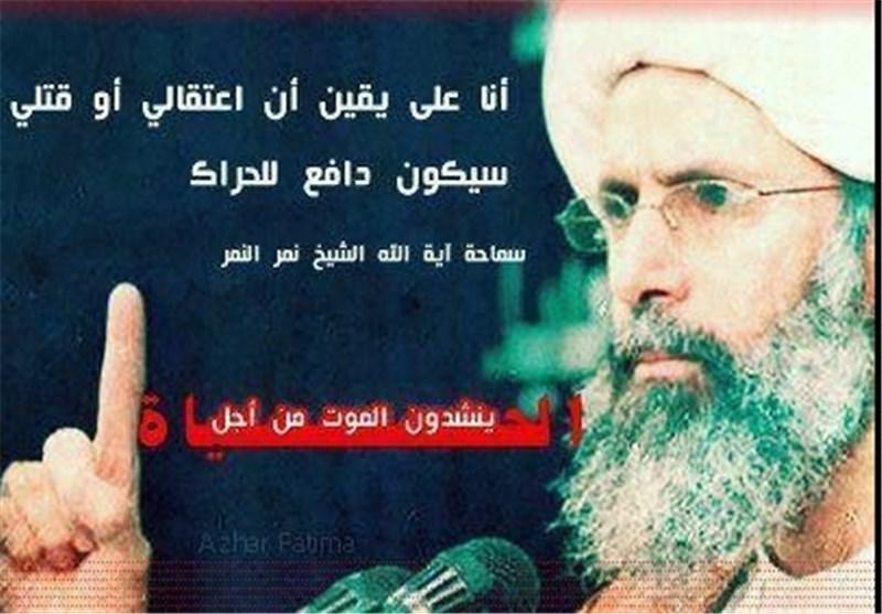 السلطات السعودیة تعتقل شقیق الشیخ النمر
