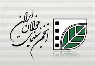 آخرین فرصت برای ثبت نام در جشنواره فیلم کوتاه تهران