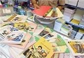 """""""کاغذ دیر برسد"""" برخی کتب درسی مهر به دست دانشآموزان نمیرسد"""