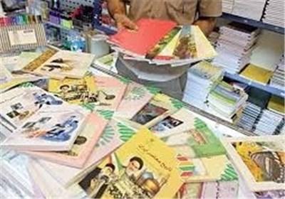 فرصت ثبت سفارش کتابهای درسی تا ۳۱ مرداد تمدید شد