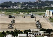 Okinawa Leader Wants Americans to Stop US Base