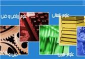رشتههای علوم پزشکی در دانشگاه گنبدکاووس راهاندازی میشود