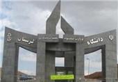 بخشی از اراضی مسکن مهر به دانشگاه لرستان اختصاص یافت