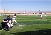 بیس بال بیسبال