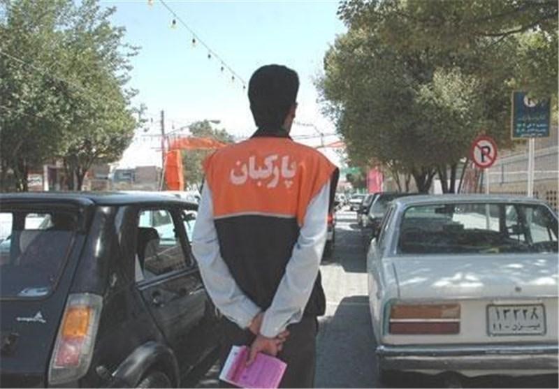 فعالیت پارکبانها غیرقانونی است/ مردم پول ندهند