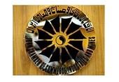 موزه صنعت و معدن در اتاق بازرگانی تبریز ایجاد میشود