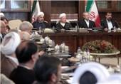 کمیسیون نظارت مجمع تشخیص مصلحت نظام تشکیل جلسه داد