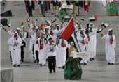 امارات+ اینچئون