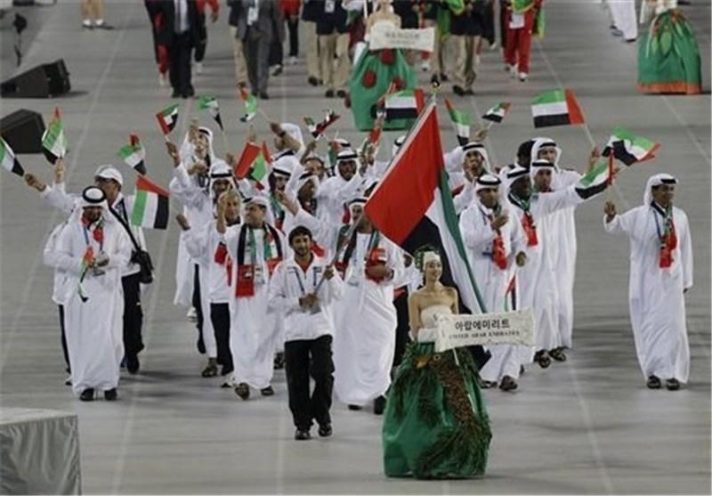 مدالآوران پارآسیایی با استقبال مردم و مسئولان وارد اصفهان شدند