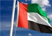 پرچم امارات