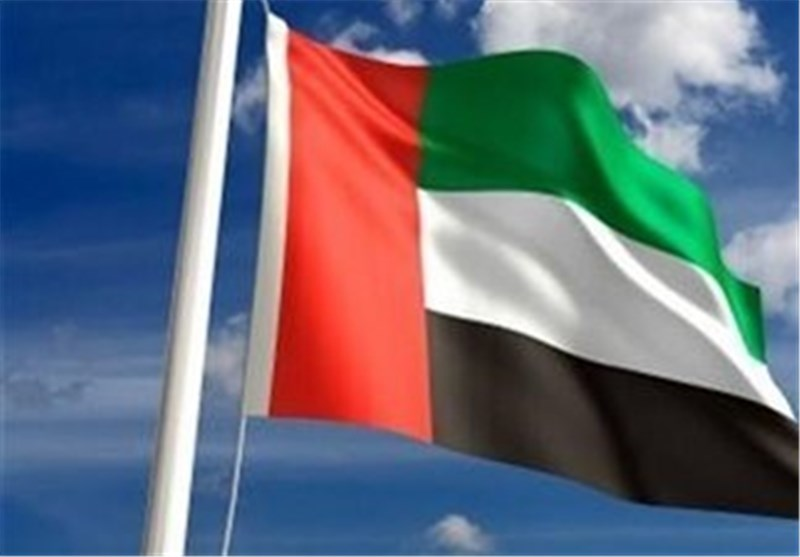 UAE Officials under Investigation for Torture