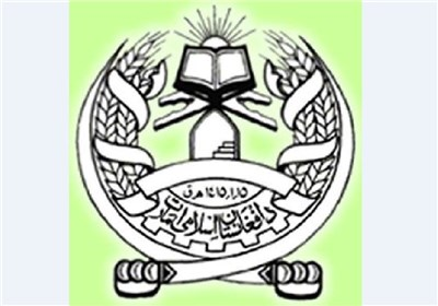 امارت اسلامی افغانستان