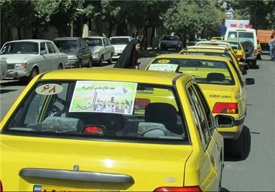 رژه تاکسیرانی تفرش