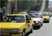 تاکسیرانی تفرش