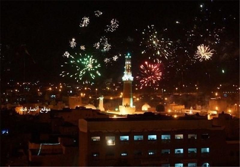الشعب الیمنی یحتفل بالانتصار وسط ترحیب دولی باتفاق السلام