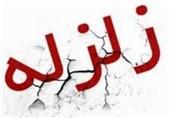 زلزله 4 ریشتری فیروزآباد فارس را لرزاند