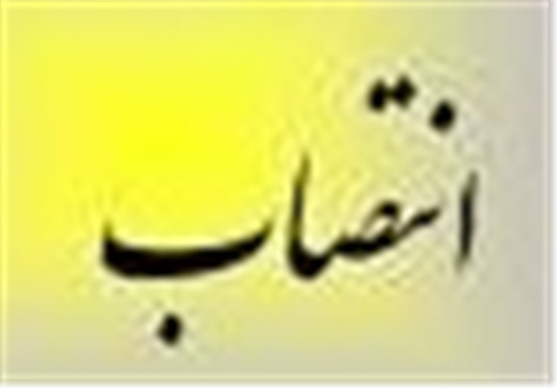سرپرست سازمان پایانههای مسافربری شهرداری مشهد منصوب شد