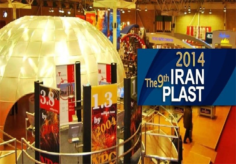 Iranplast 2014 Exhibition Kicks Off in Tehran