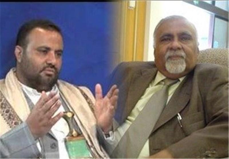 تعین مستشارین رئاسیین من جماعة أنصار الله والحراک الجنوبی فی الیمن