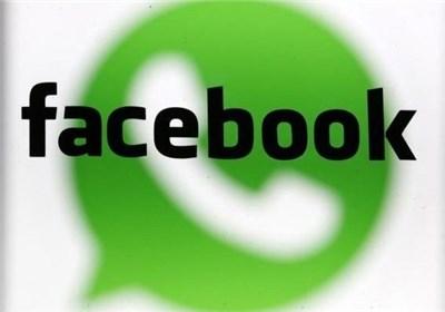 واتس آپ - فیس بوک - مجید