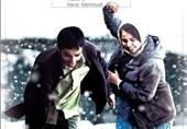 2 جایزه اصلی جشنواره ریل ورد کانادا برای «چند متر مکعب عشق»