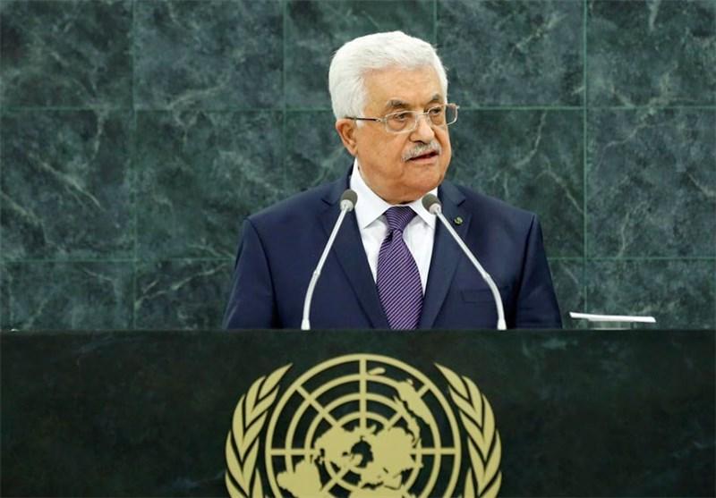 Abbas to Renew Bid for Palestinian Statehood