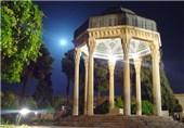 بیست و یکمین دوره بزرگداشت حافظ در شیراز برگزار میشود