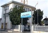 دفتر ارتباط دانشگاه و دانشجویان دانشکده بهداشت گیلان راه اندازی میشود